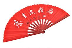 Éventail Tai Chi (Tai Ji Shan) Bambou Rouge