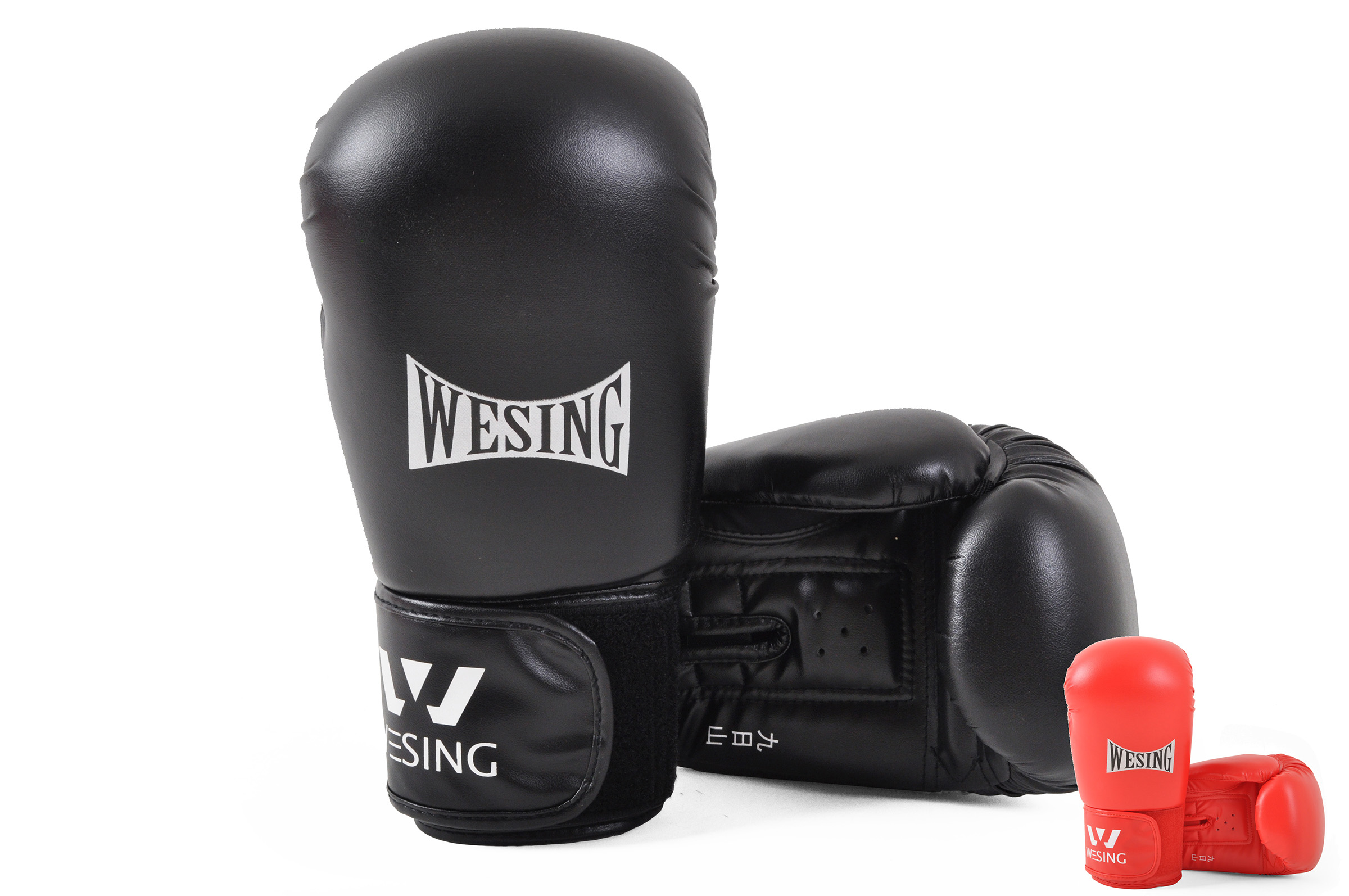 gants boxe chinoise sanda protection wesing pu. Black Bedroom Furniture Sets. Home Design Ideas