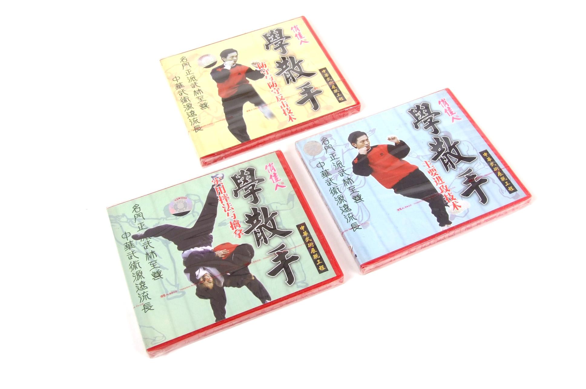 [VCD] Éducatif Sanda (San Shou)