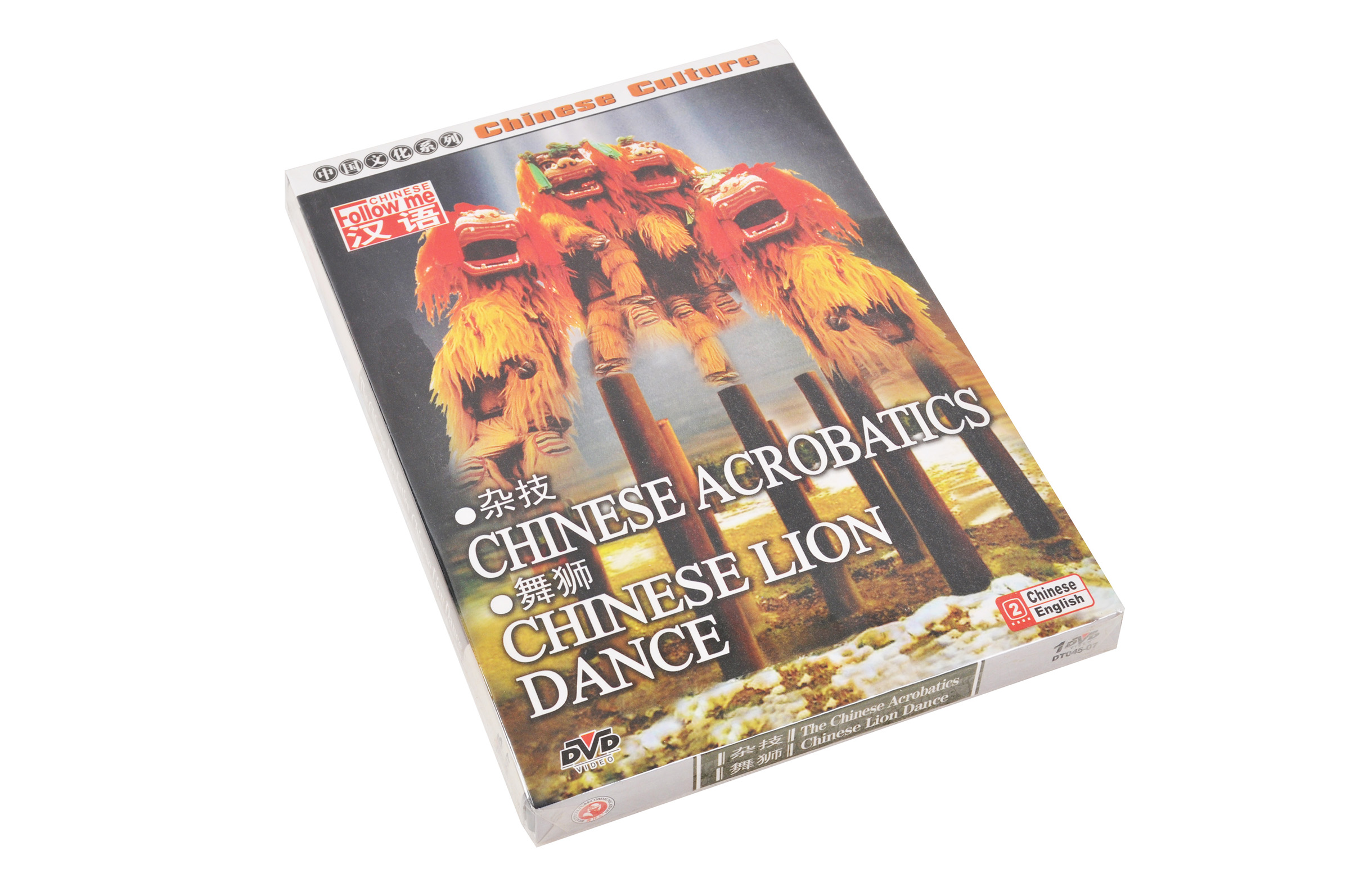 DVD - Danse du lion et Acrobaties chinoises
