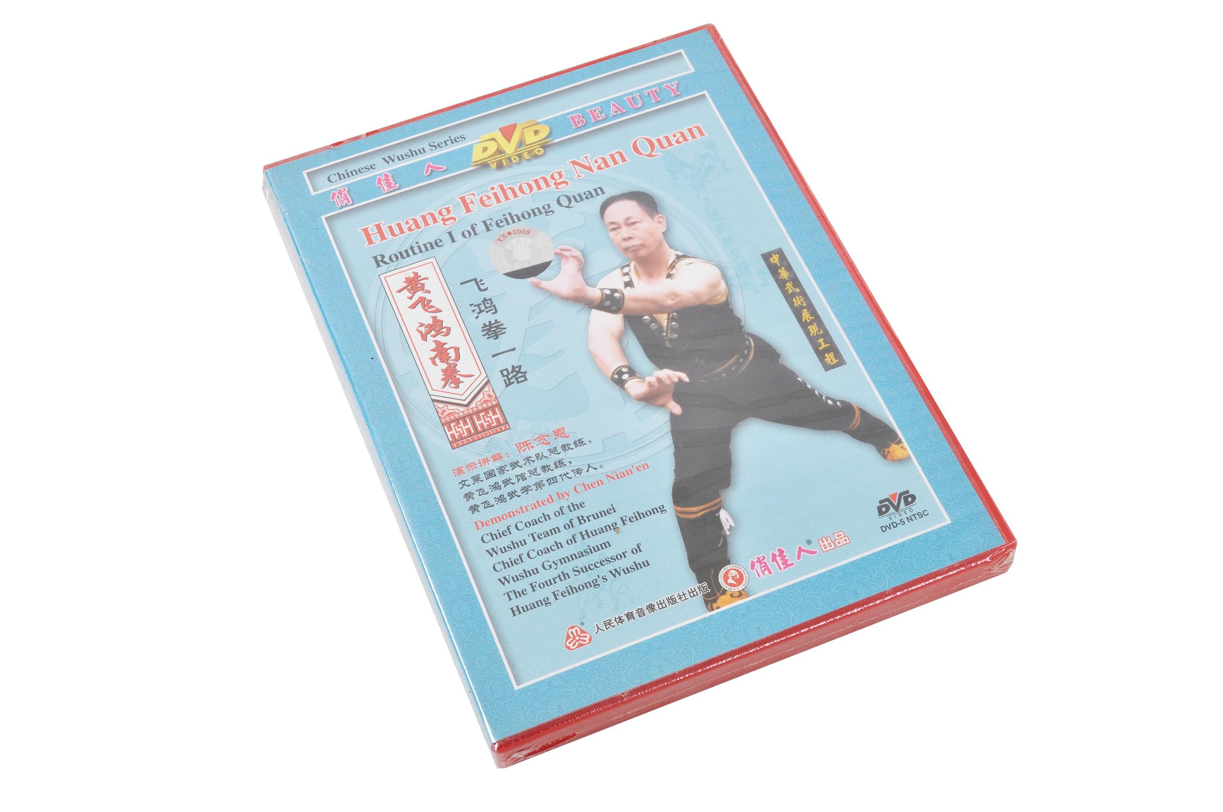 [DVD] Série Nan Quan Routine I