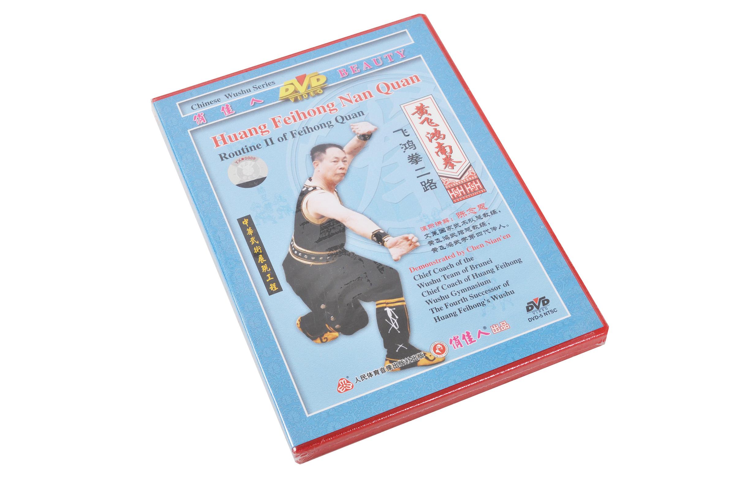 [DVD] Série Nan Quan Routine II