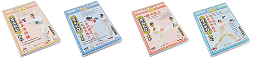 Chinese Boxing / Sanda videos & books