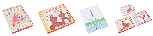 Kungfu videos and books