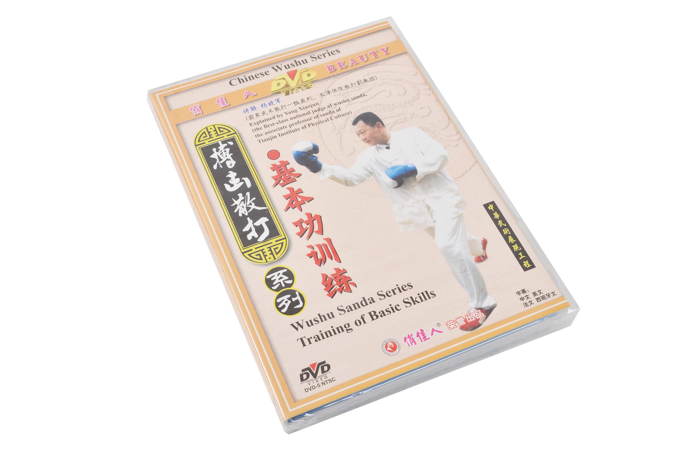 [DVD] Série Sanda : Techniques de base