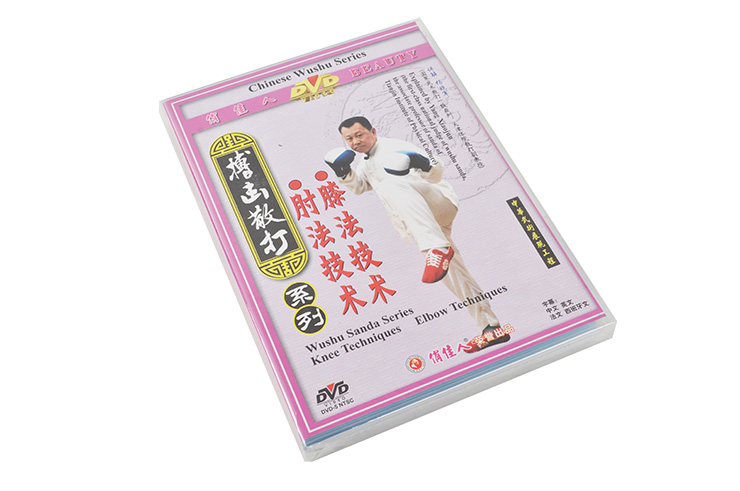 [DVD] Sanda Series - Knee And Elbow Techniques