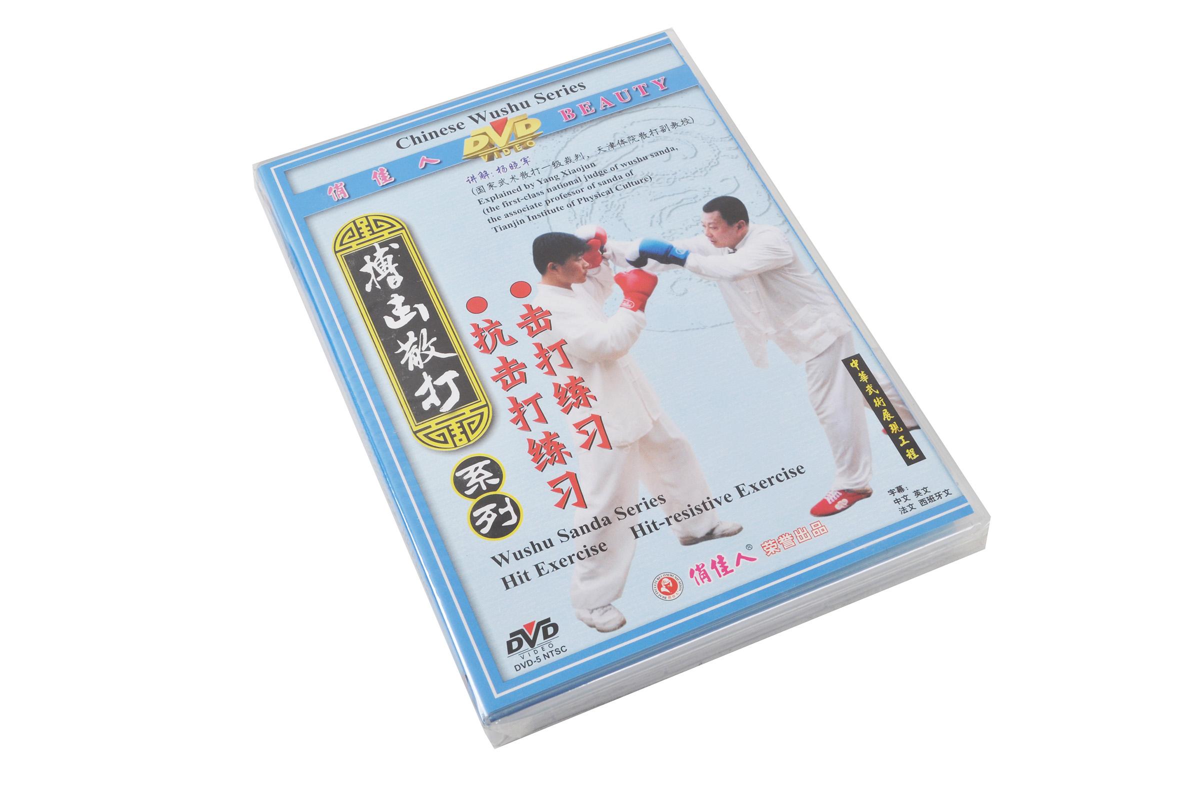 [DVD] Série Sanda : Techniques de Coup et Techniques de Parades