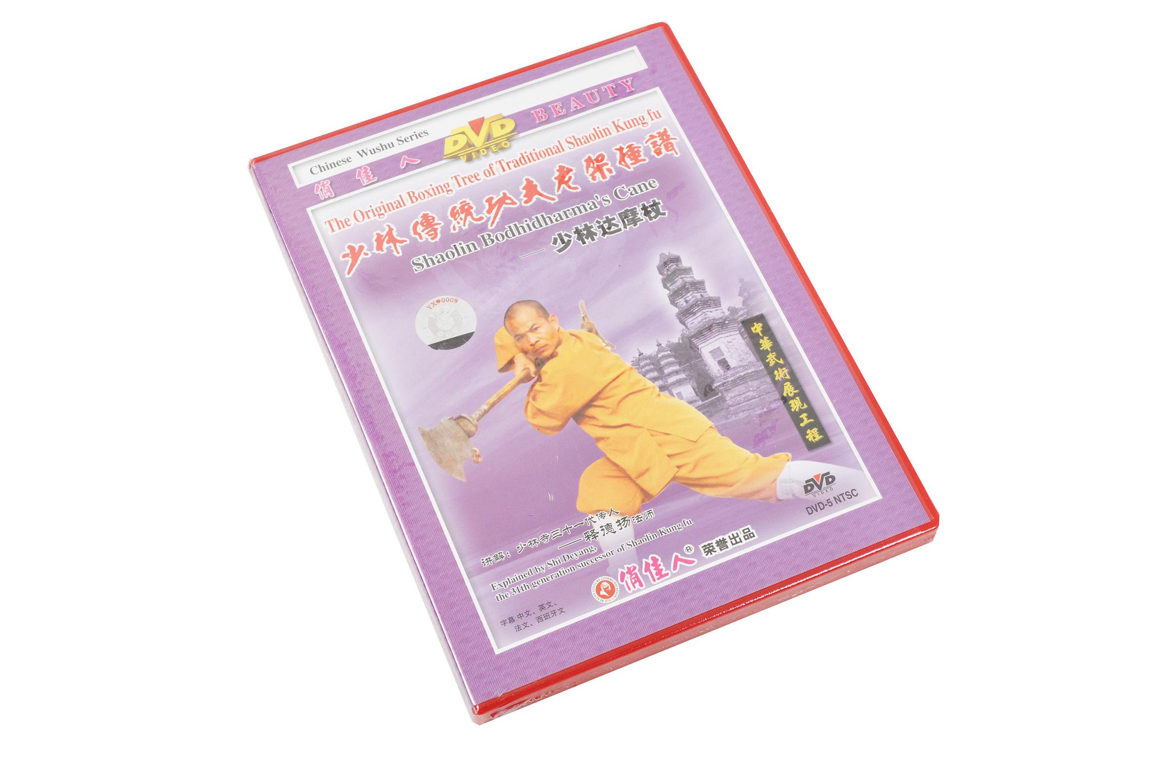 [DVD] Bâton Bodhi-dharma