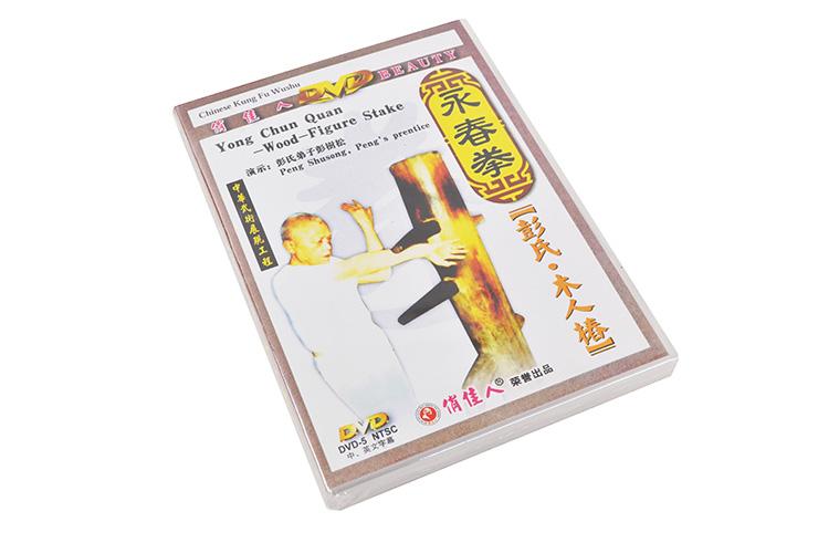 [DVD] Yongchun Quan - Maniquí de madera
