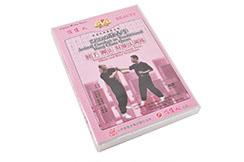 [DVD] Yongchun Quan – Técnicas Hombros, Manos, Pies, Rodillas y Codos