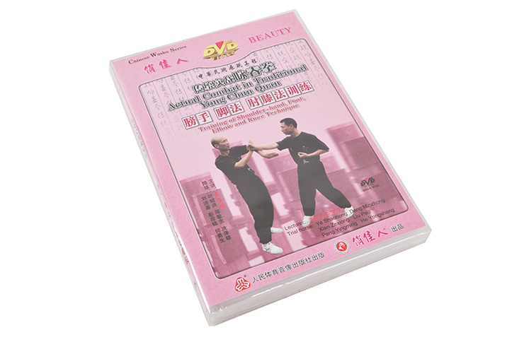 [DVD] Yongchun Quan - Training of Shoulder-hand, Foot, Elbow and Knee Technique