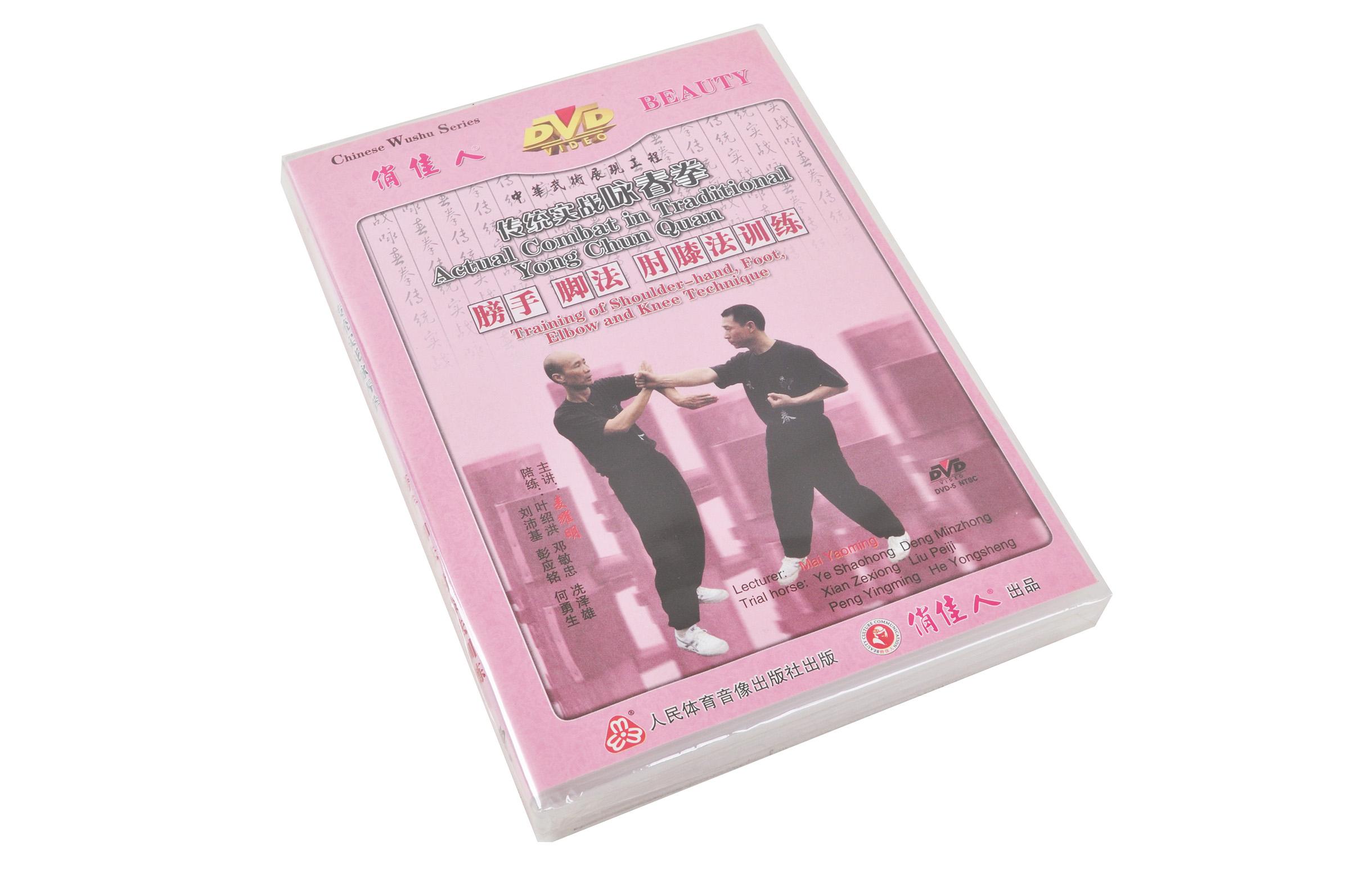 [DVD] Yongchun Quan - Techniques Épaules, Mains, Pieds, Genoux et Coudes