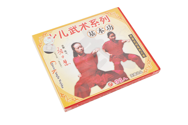 [VCD] Wushu Essential for kids