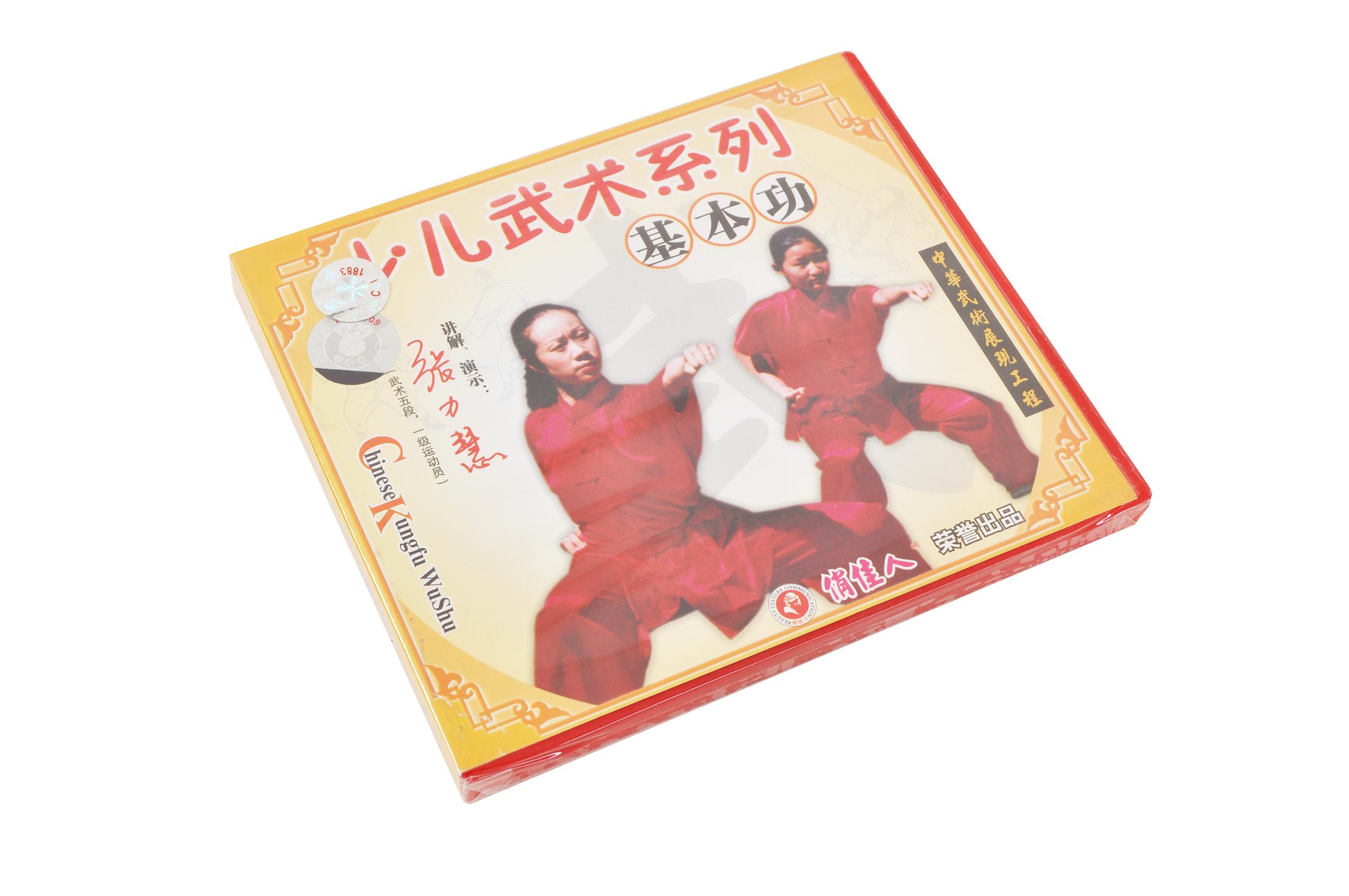 [VCD] L'essentiel du Wushu pour les enfants