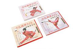 [VCD] Le wushu pour les enfants (3 niveaux)