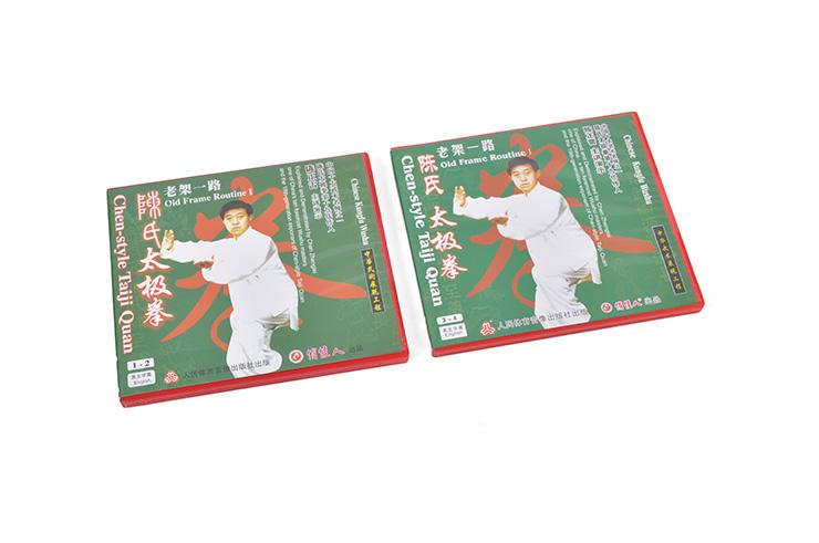 [VCD] Tai Ji Lao Jia Lu - Estilo Chen