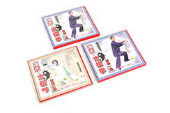 """[VCD] Tai Ji """"Xin Jia Lu"""" Style Chen"""