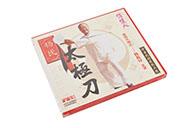 [VCD] Tai Ji Dao (épée) Style Yang
