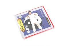 [VCD] Bagua Taijiquan