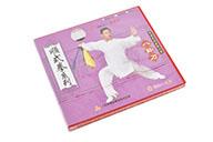 [VCD] Sabre Bagua, style Shun