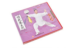 [VCD] Sabre Bagua, Shun Style