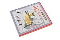 [VCD] Bâton Wudang