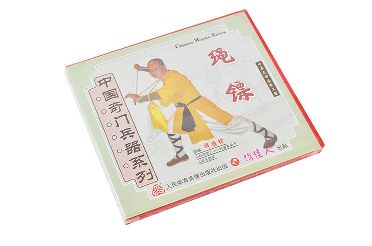 [VCD] Shen Biao por Shi Sebiao