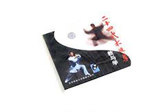 [VCD] Tai Ji Quan - 24 mouvements