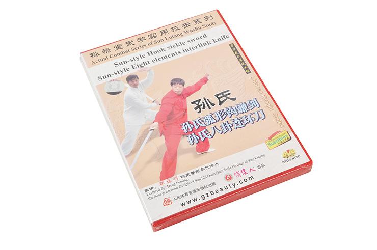 [DVD] Sun-Style Hook Sickle Sword and Bagua Linked Broadsword (CN+EN)