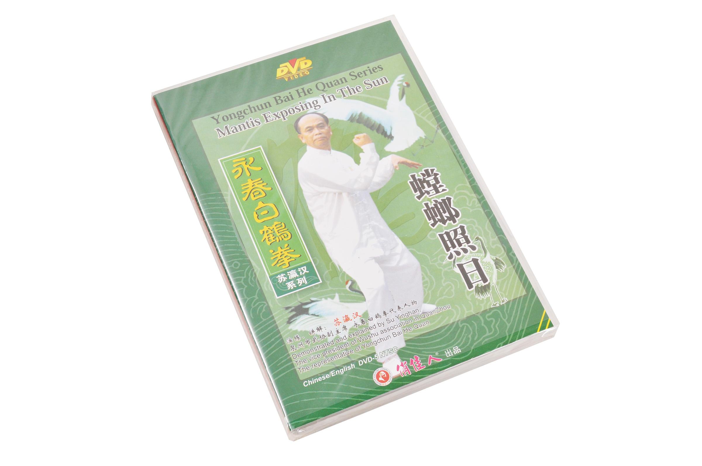 [DVD] Mante Religieuse Au Soleil
