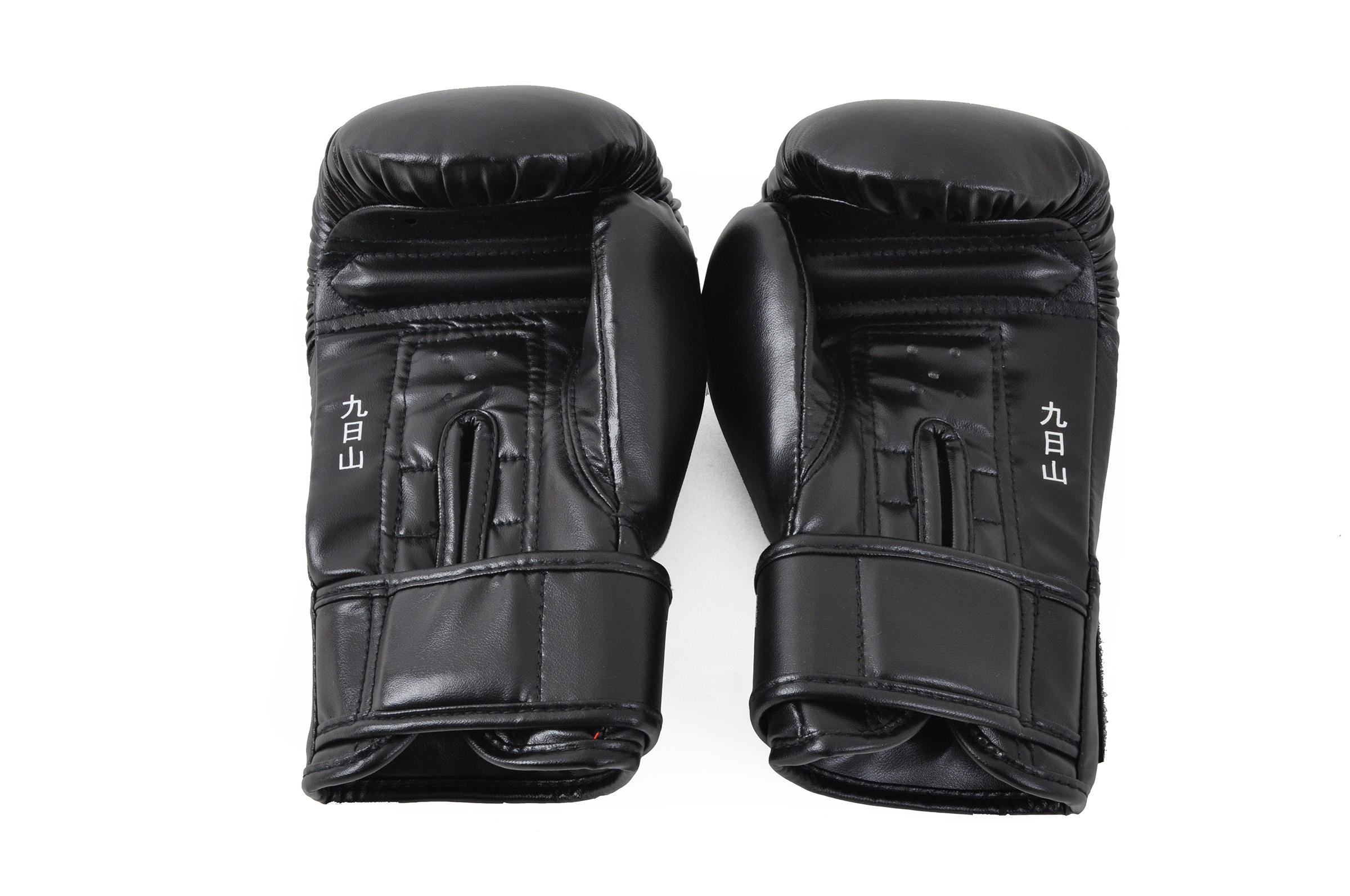 gants boxe chinoise enfants sanda wesing. Black Bedroom Furniture Sets. Home Design Ideas