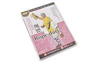 [DVD] Shen Biao par Shi Debiao