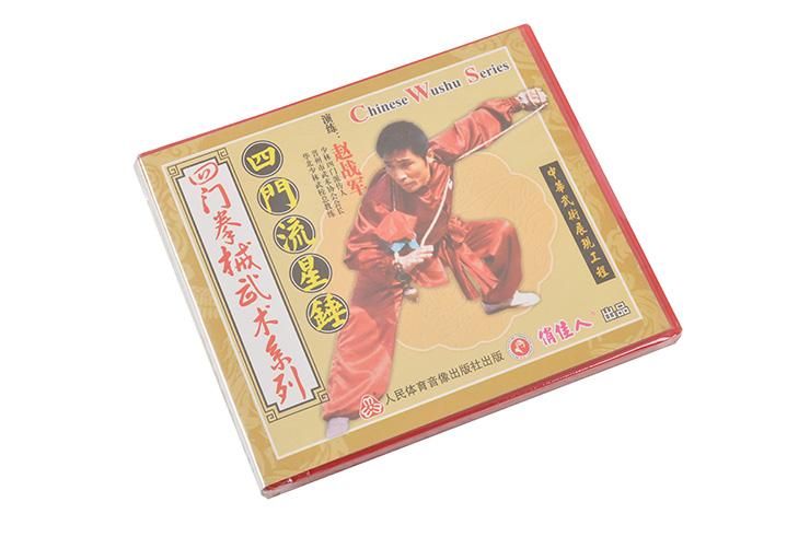 [VCD] Lui Xing Chui