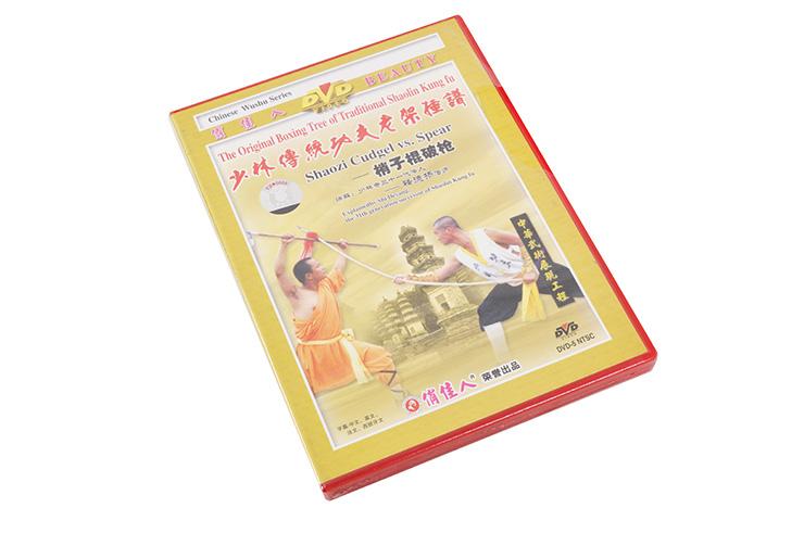 [DVD] Shaozi Cudgel vs. Spear (Shi Deyang)