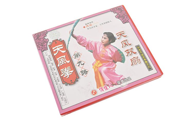 [VCD] Tai Ji Shuang Shan (Double Fan) Tian Feng Quan