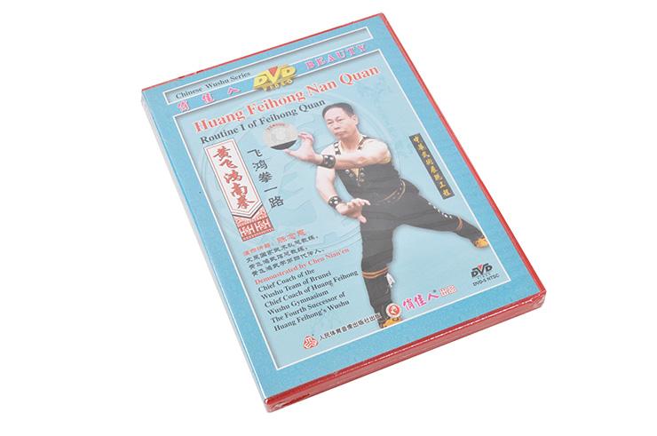 [DVD] Nan Quan Series Routine I