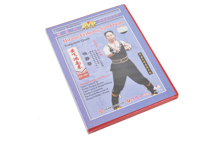 [DVD] Nan Quan Series - Yongchun Quan