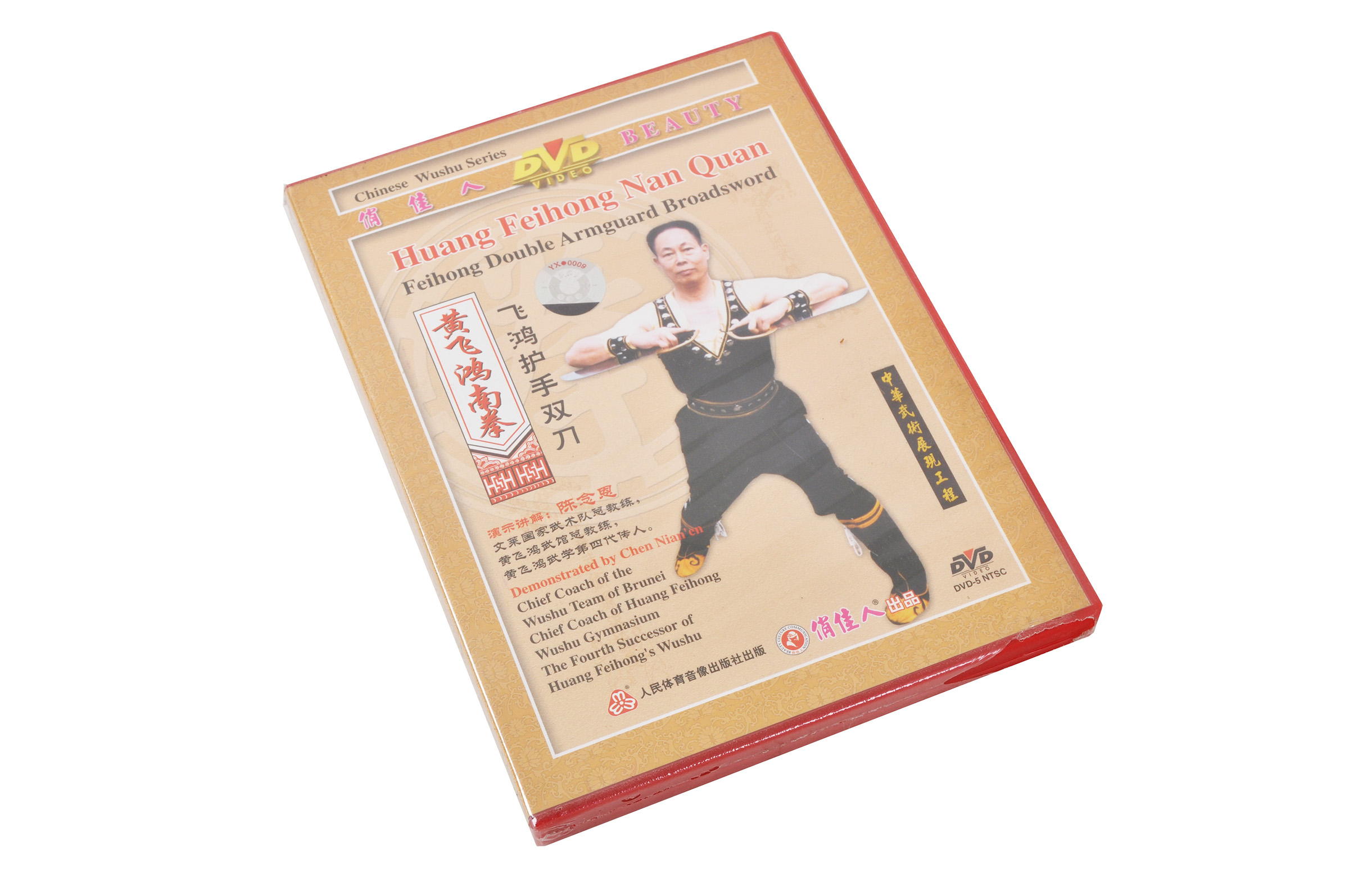 [DVD] Série Nan Quan - Couteaux Yongchun