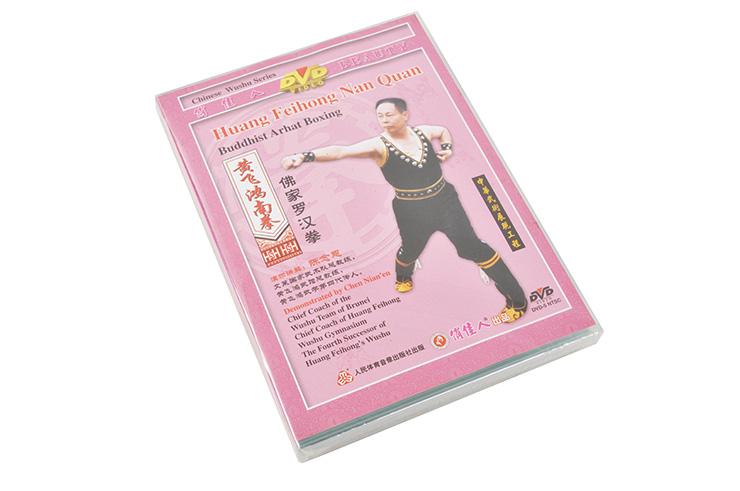 [DVD] Nan Quan Series - Buddhist Arhat Boxing
