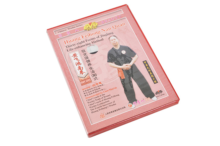 [DVD] Nan Quan Series - 38 Forms of Jinglong Life-enhancing Method