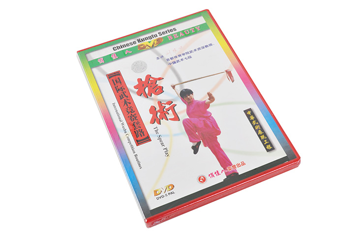 [DVD] Competition Series Spear (Qiang Shu)