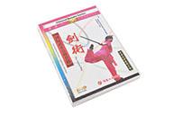 [DVD] Série Compétition Épée (Jian Shu)