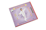 [VCD] Emei Ci (Xingyi)