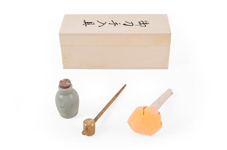 Kit de Mantenimiento Arma