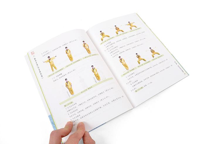 [Série Duanwei] Wushu for Fun (Pre-duan Textbook)