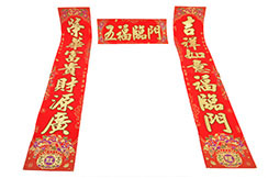 Lot de 3 Couplets - Nouvel An Chinois (Chunlian)