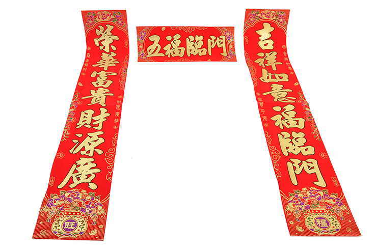 Couplets Nouvel An Chinois (Chunlian)