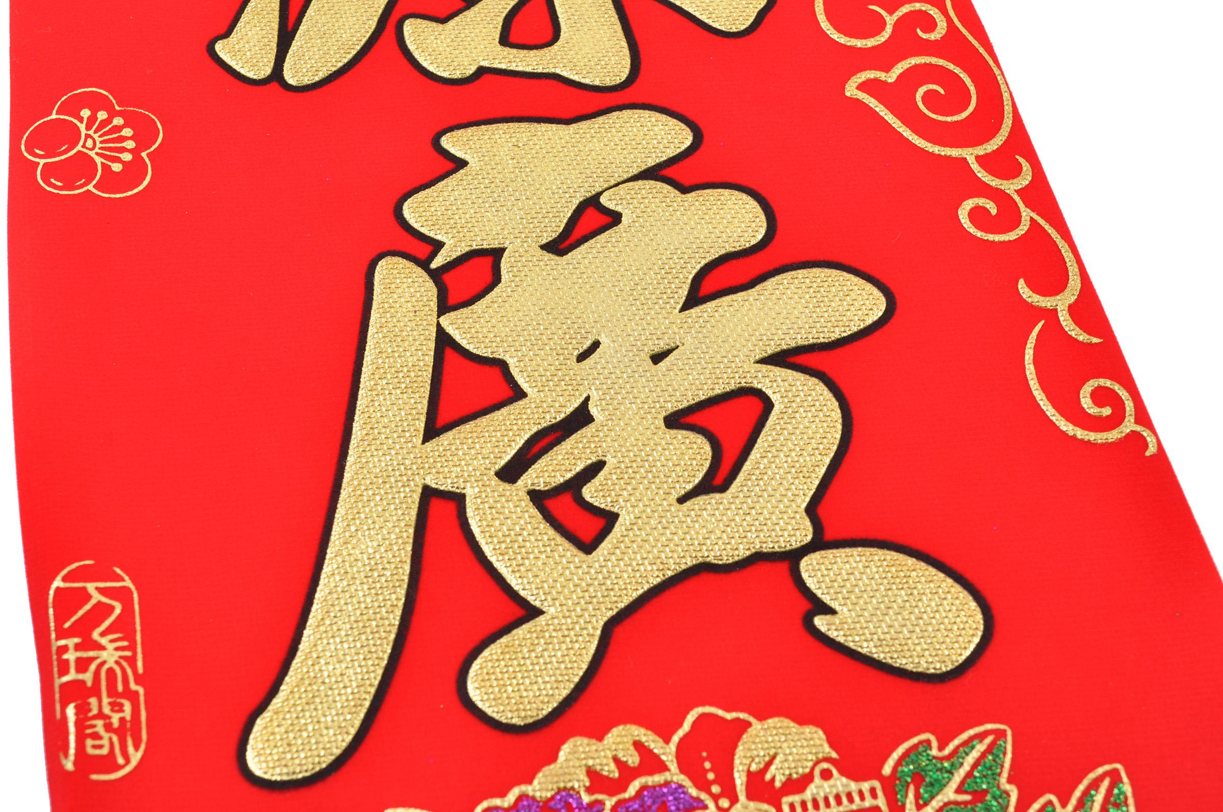 Seperti Apa Tradisi Tahun Baru Imlek di Tiongkok?
