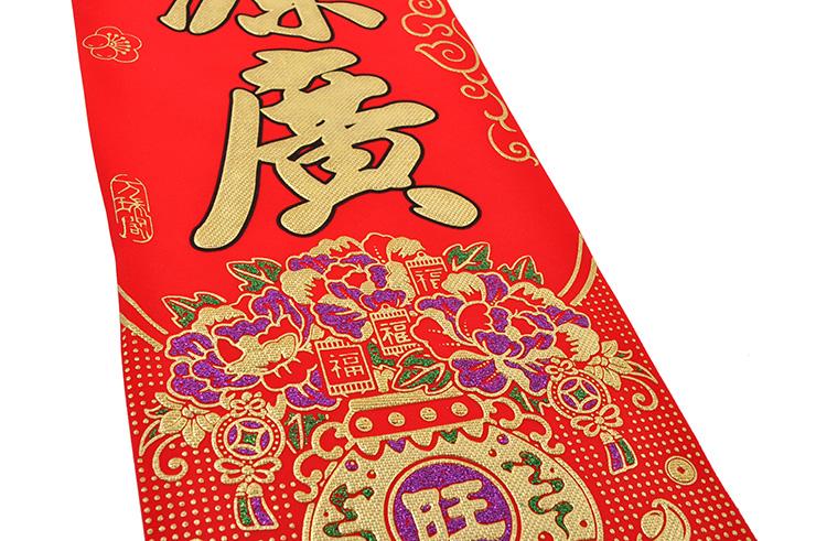 Versos Año Nuevo Chino (Chunlian)