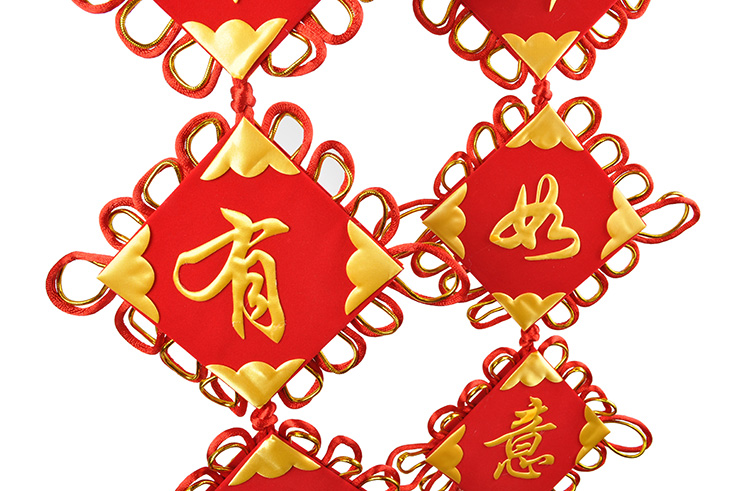 Lot de 2 Couplet - Nouvel An Chinois, Nœuds